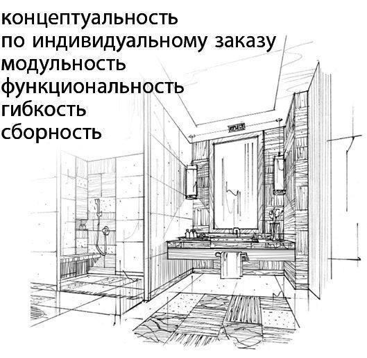 Comocucine-img-concept-Russe